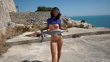 Exhibitionist Babe Outdoor Public