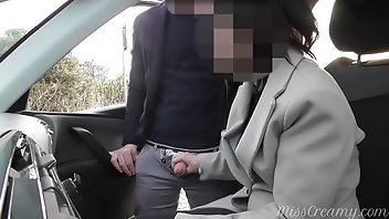 Jerking Amateur French Car